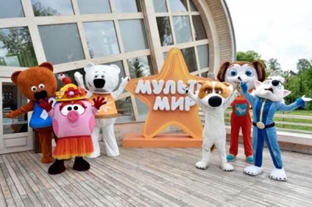 В Москве пройдет торжественное открытие фестиваля «Мультимир»