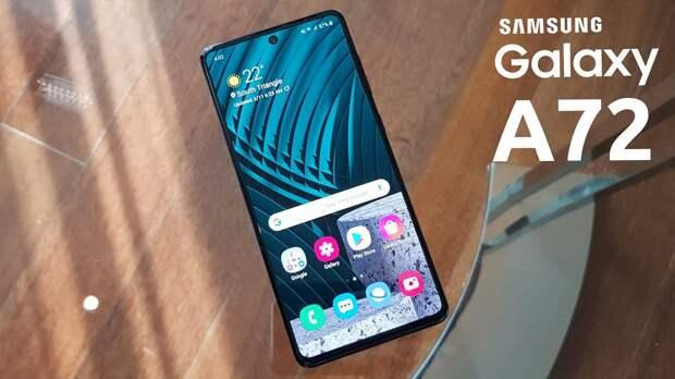 Samsung выпустит на рынок линейку новых бюджетных смартфонов