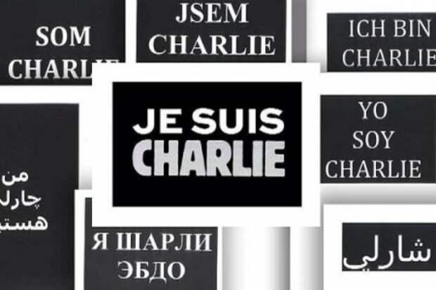 Жертвы в Париже и в Одессе. Почему мир реагирует по-разному?