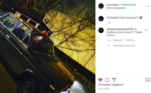 Фото дня: ретро-автомобиль такси в Южном Медведкове