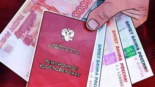 Российский Минтруд подсчитал индексацию страховых пенсий в 2022 году