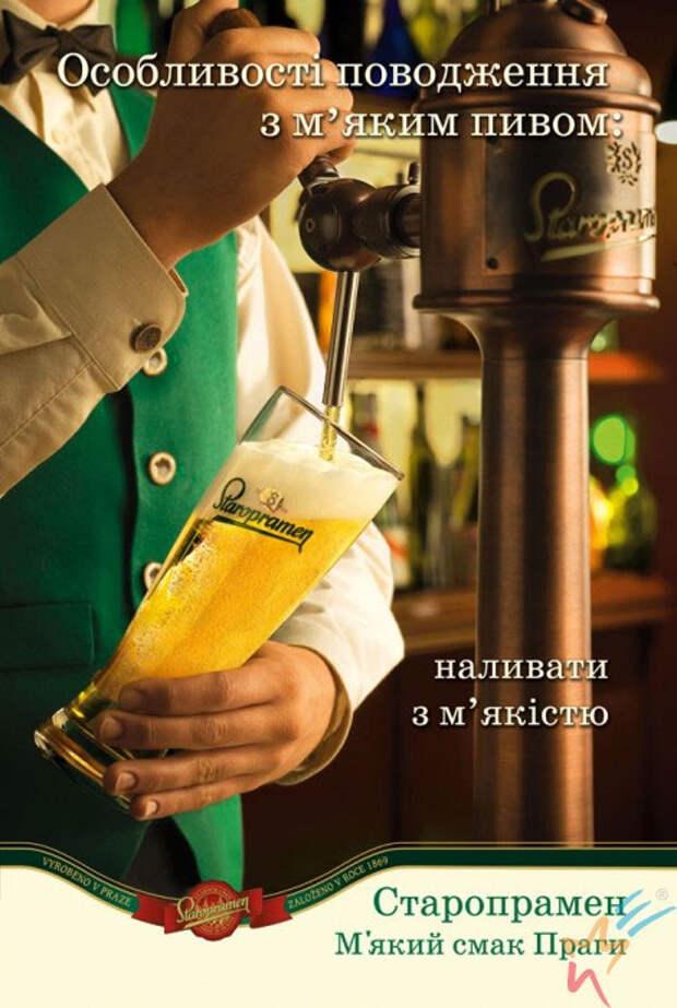 Как вести себя с пивом