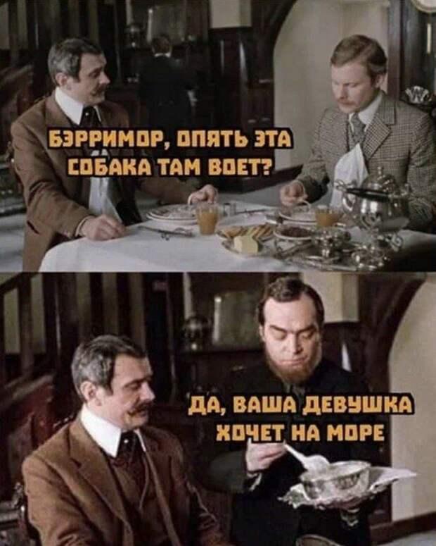 Шутки и мемы, которые точно поднимут настроение!
