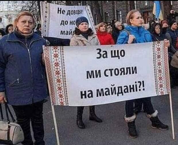 Перспектива Украина: ни новых, ни старых…