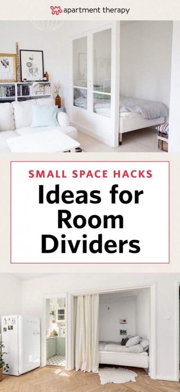 Как спрятать кровать 2 (подборка)