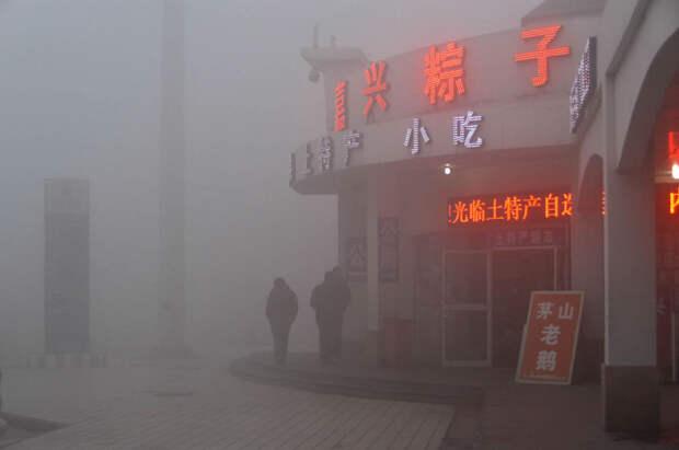 31. Плотный смог утром в Пекине загрязнение, китай, экология