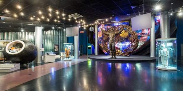 Музей космонавтики/mos.ru