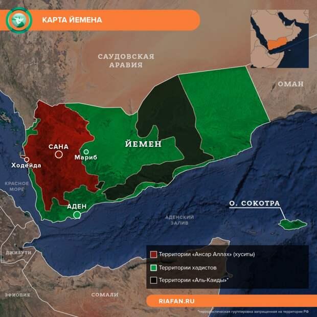 Конгресс США требует снять саудовскую блокаду с Йемена