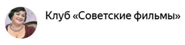 Yes, yes, ОБХСС: как в СССР воровали по-крупному