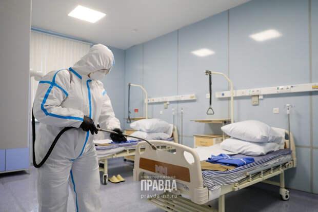 Еще 367 нижегородцев заболели коронавирусом