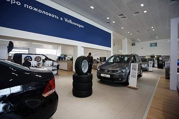 VW_Avtomir