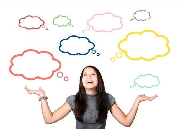 Мысли. Фото: pixabay.com