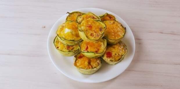 Рецепты кабачков в духовке: Яичные маффины c ветчиной в корзинках из кабачков
