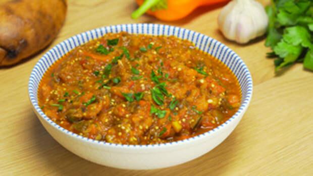 Фото к рецепту: Баклажанная икра по-мароккански - заалук
