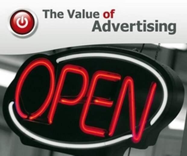 Мнение потребителей: реклама – ключ к экономическому росту