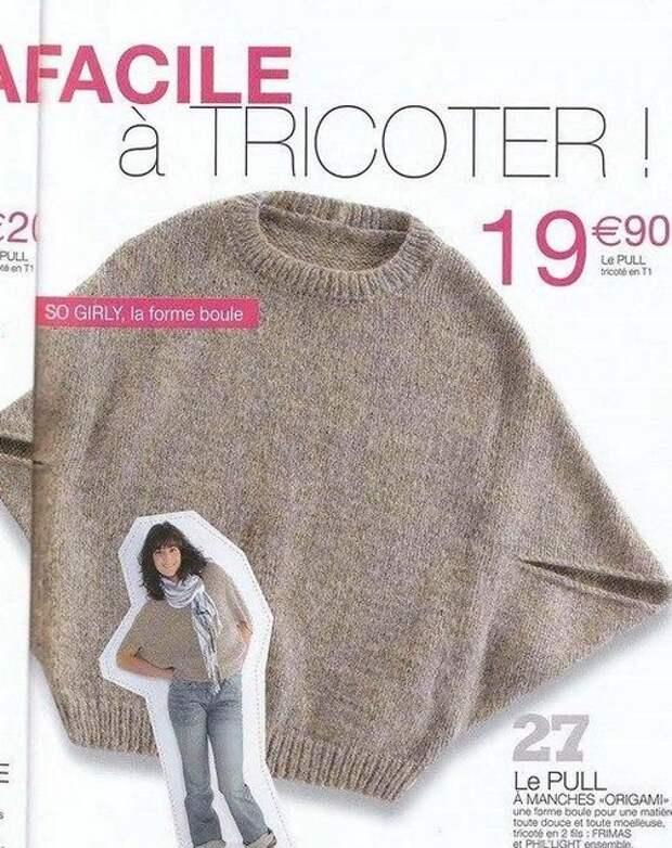 """Необычный пуловер c """"треугольными"""" рукавами (Diy)"""
