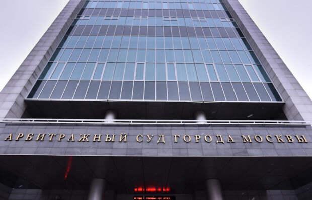 Московская копания APDevelopment признана банкротом