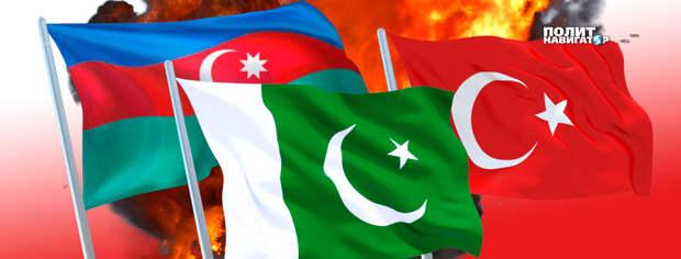 К войне за Карабах подключается Пакистан