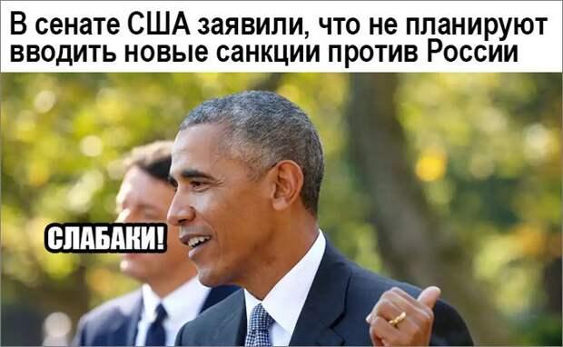 Юмор в политике: «черномырдинки» международных отношений