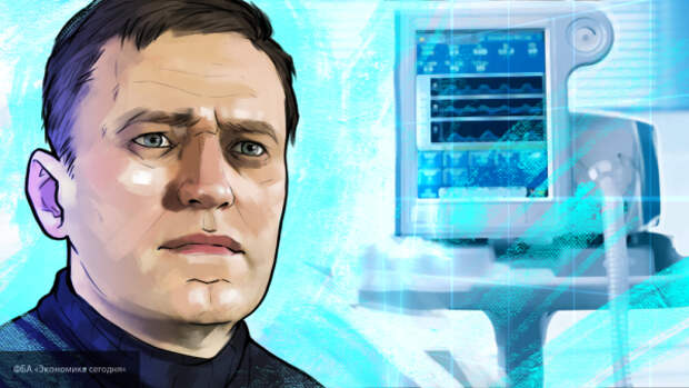 Немецкий народ недоволен лечением Навального за счёт государства