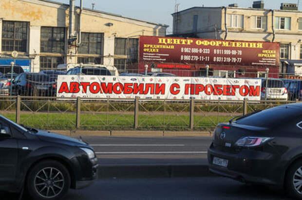 Самые популярные подержанные автомобили России. Топ-10