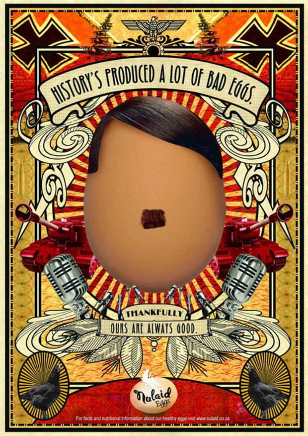 Ужасы мировой истории от Nulaid Eggs