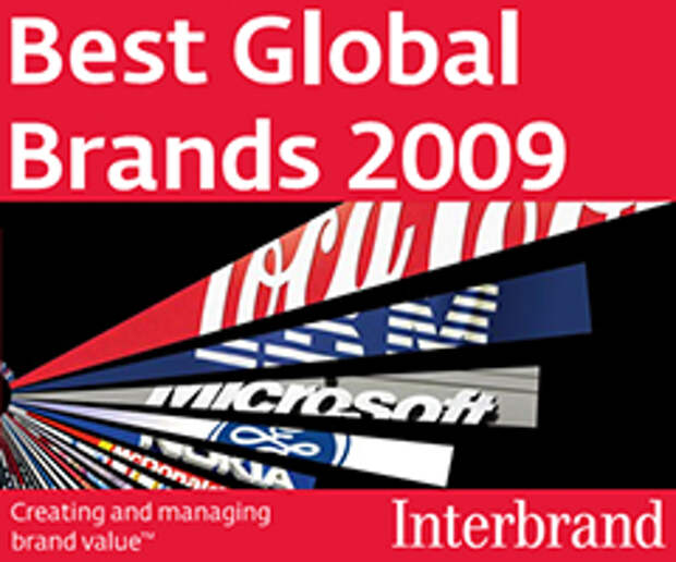 Рейтинг самых дорогих мировых брендов 2009 года