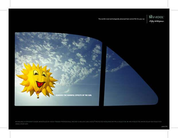 Как превратить солнце в воздушный шарик