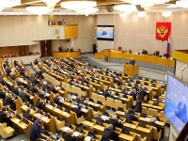 ПРАВО.RU: Думцы рассмотрят законопроект об использовании телемедицины