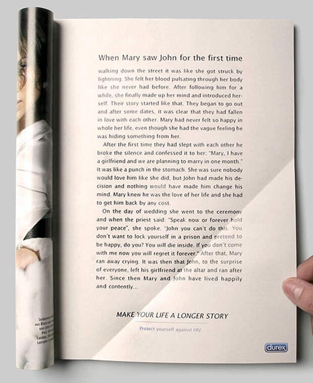 Душещипательный рассказ от Durex