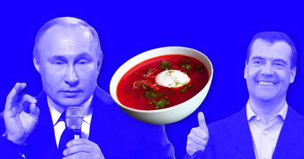 6 любимых блюд российских и советских лидеров от Брежнева до Путина