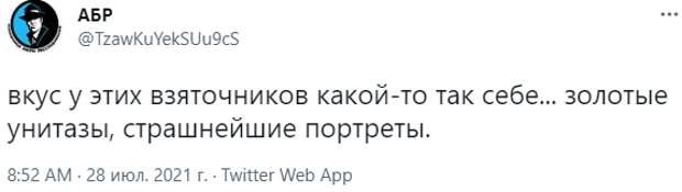 Пора уже признать представление о прекрасном российских гаишников отдельным культурным феноменом