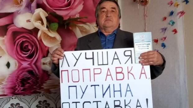 В Алтайском крае пикеты против поправок в Конституцию РФ провели в режиме самоизоляции