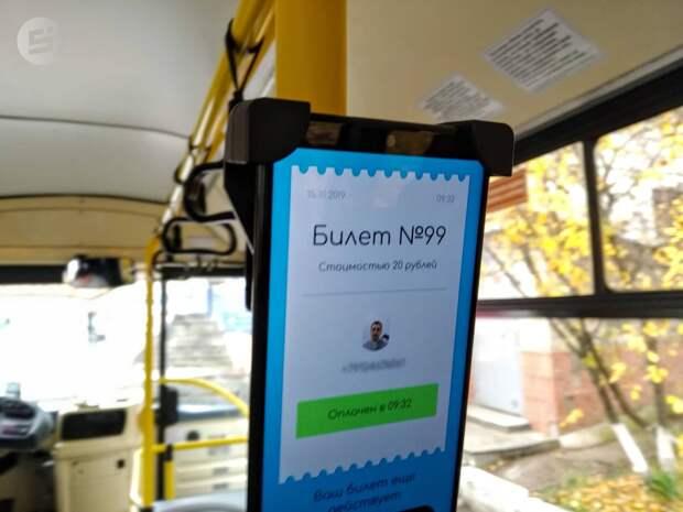 Предъявите ваше лицо: в Ижевске опробуют новый способ оплаты проезда в транспорте
