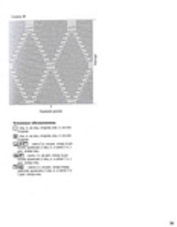 Превью IMAGE0053 (543x700, 119Kb)