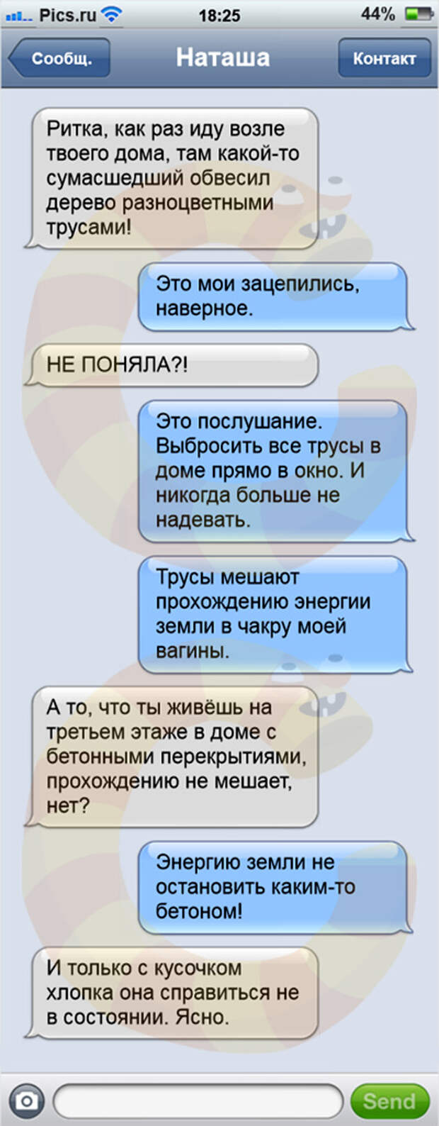 smsduh03