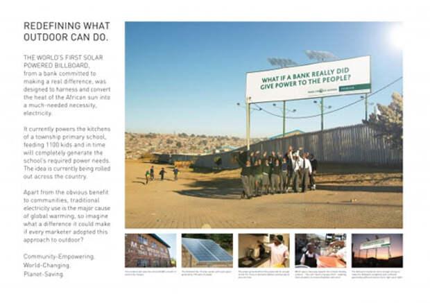 Идеи, взорвавшие Канны: реклама на банкнотах и биллборд с солнечными батареями