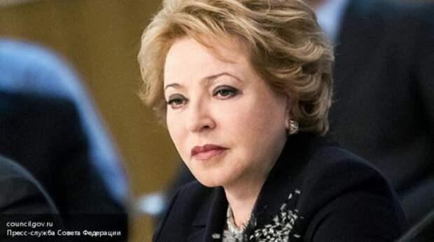 8 знаменитых высказываний женщин-политиков