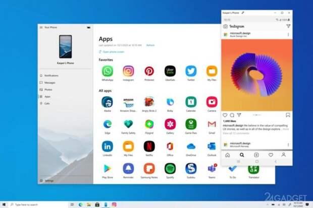 На Windows 10 теперь доступен запуск приложений Android