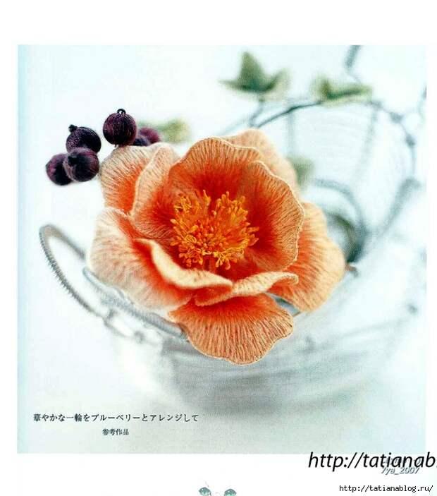 302_Ondori. Flowers. Wire Work Embroidery - 2006.page58 copy (616x700, 280Kb)