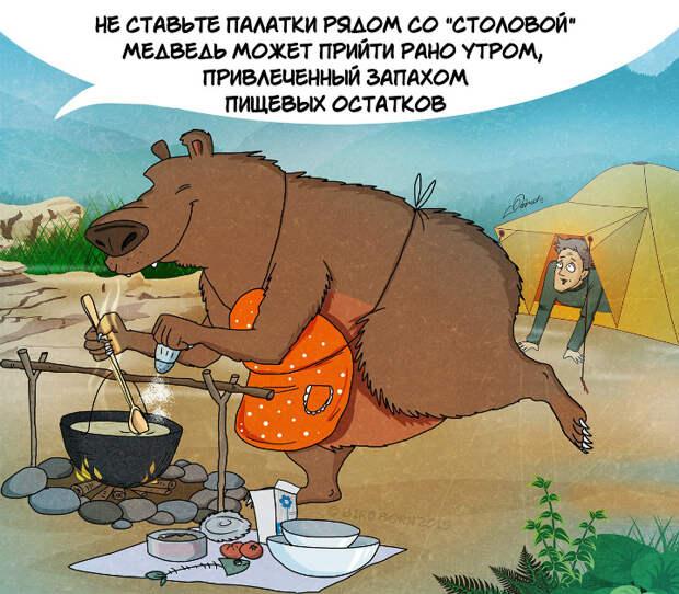 Эту инструкцию про медведей выпустит заповедник на Камчатке. Она – реальна!