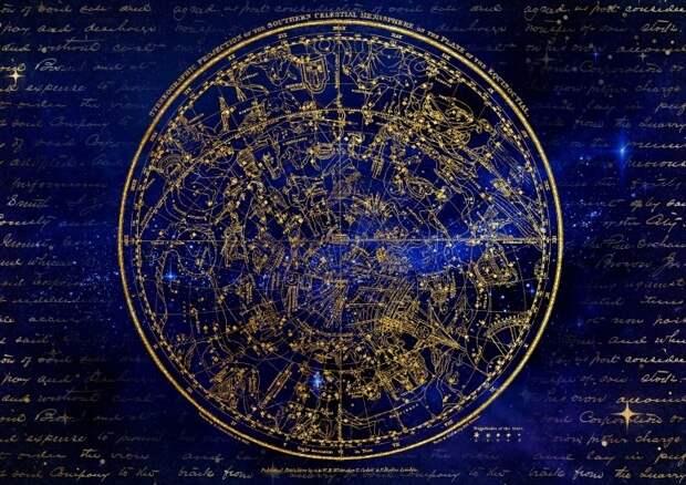Астролог рассказала, каких дней нужно опасаться в 2021 году