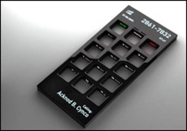 Новый дизайн телефона от Лукича