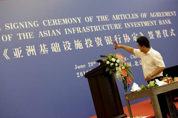 Делегаты 57 стран подписали соглашение о создании Азиатского банка