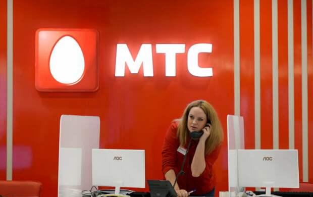"""""""Дочка"""" МТС в рамках buyback выкупила еще 882 920 обыкновенных акций"""