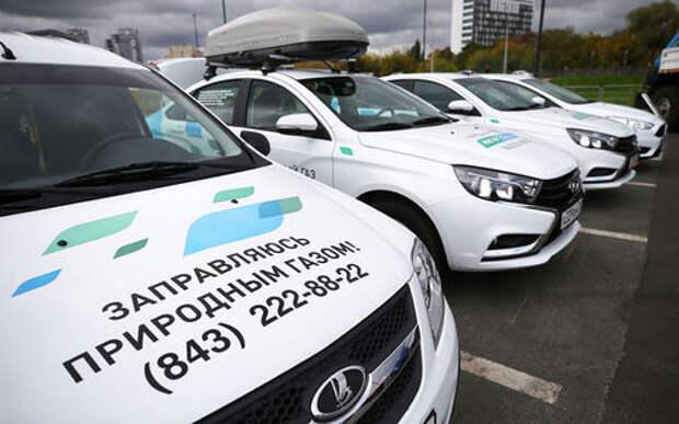 Плату за парковку для газомоторного транспорта хотят отменить