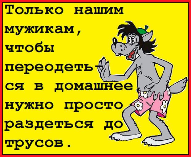 Звонок в дверь дома нового русского. Открывает жена...