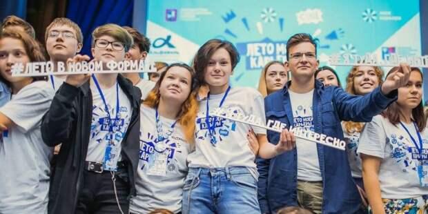 В Москве завершился проект для подростков «Лето моей карьеры». Фото: mos.ru