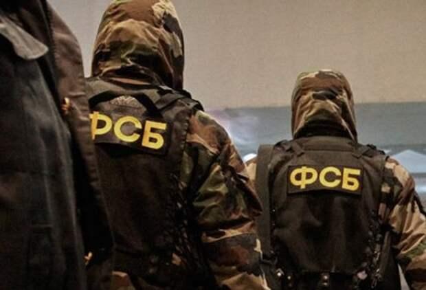 ФСБ России задержала главарей и участников «Хизб ут-Тахрир» в Москве и регионах