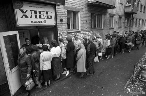 Очередь за хлебом, советское время